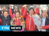 Ruling party sees big victory in parliamentary by-elections / YTN