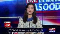 Live With Dr Shahid Masood – 26th January 2017