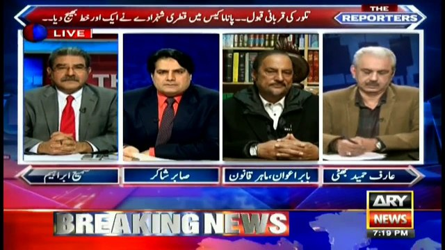Aaj Sharif family ne apni money laundering Supreme Court mein prove ker di - Sabir Shakir reveals how