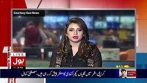 Amir Liaquat Blasted On GEO Tv For Propagating False Propaganda Against the Bol Tv