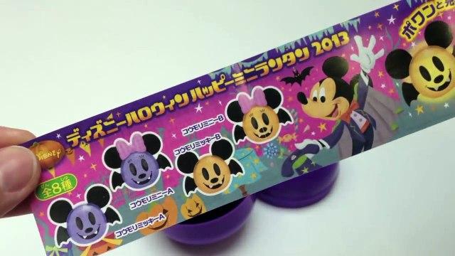 Disney Halloween Surprise Eggs Japanese Surprise Eggs Disney Surprise Toys