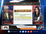 Mazrat Kay Saath, 16-Dec-2016