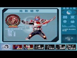 Sieu Nhan Game Play | siêu nhân xanh đánh nhau với quái vật đầu trâu mặt ngựa | Blu ranger fighting