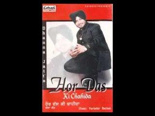 Modern Kali (Folk) | Hor Das Ki Chahida | Popular PunjabI Songs | Dhanna Jatt