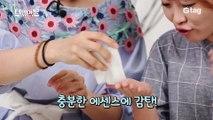[2회] 다시 소환된 SAY~~~~가만히 있어!