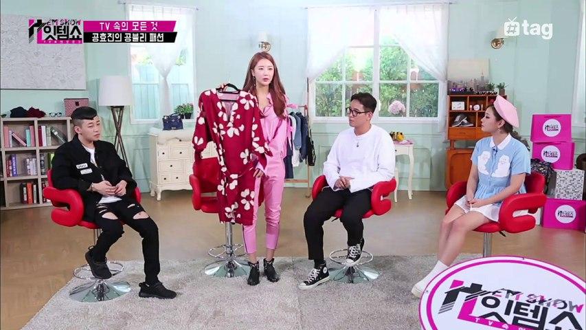 [9회]'질투의 화신' 공효진 레드원피스│잇템쇼
