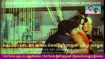 Needhi  T M Soundararajan Legend   song  1