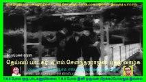 Oru Thaai Makkal T M Soundararajan Legend   song  1