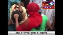 Live Woman Beat Man in India|| अलाहाबाद में लड़की छेड़ने वाली की सरेआम लड़की ने की  ऐसी पिटाई की || Latest New INDIA Today