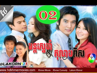 Lakorn Resource | Learn About, Share and Discuss Lakorn At Popflock com