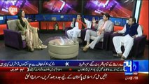 Meray Aziz Hum Watno - 17th December 2016