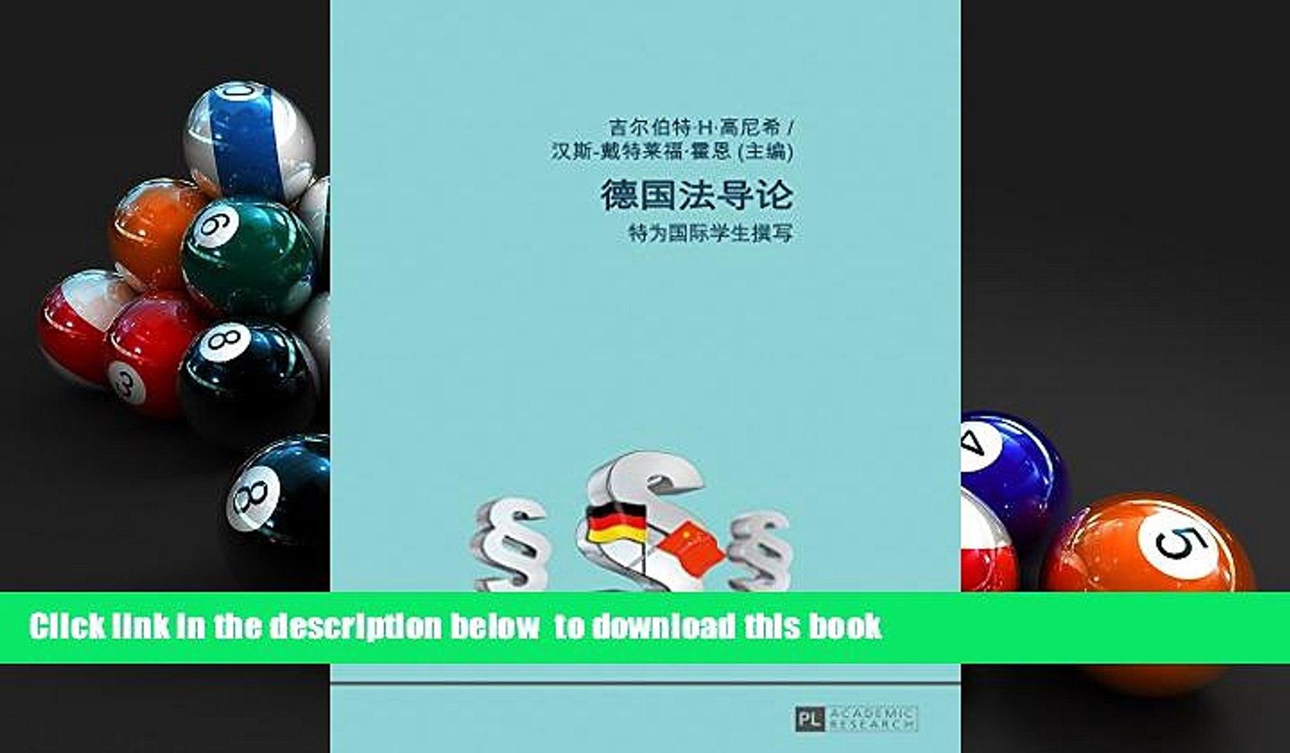 PDF [FREE] DOWNLOAD  dé guó fa dao lùn: tè wèi guó jì xué sheng zhuàn xie. yuán zhù: ka