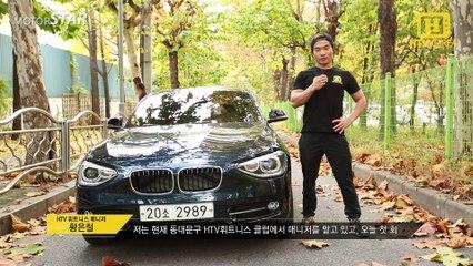 [HTV KOREA]만만한 수입차 BMW 118D 타봤더니...