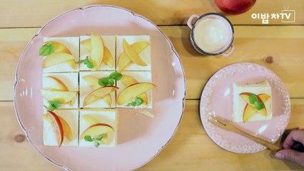 노오븐! 새콤달콤한 [복숭아치즈케이크 (no oven peach cheesecake)] by 이밥차