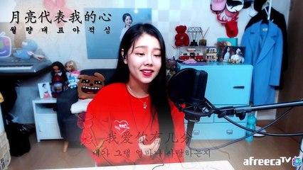 월량대표아적심(月亮代表我的心) - 등려군 [영화 첨밀밀 中] -Jooyoungst - Celia Kim