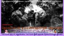 THALAIVAN  T M Soundararajan Legend   song  1
