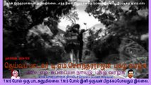 THALAIVAN  T M Soundararajan Legend   song  1