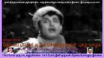 THALAIVAN  T M Soundararajan Legend   song  3