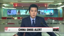 """China issues smog """"red alert"""" for 23 cities"""
