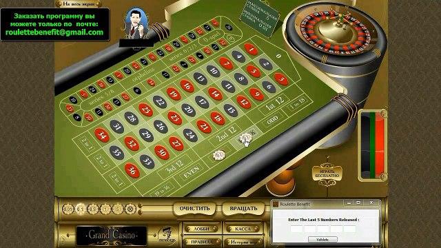 Программы чтобы обыграть казино карты игры казино