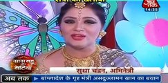 Naagin 19th March 2016 Full Episode Part 1 - video dailymotion
