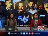 PPP believes in democray, won't make wrong move: Rana Sanaullah