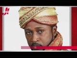 Ubiznews JT du Showbiz A la Une  Musique  Focus sur la musique congolaise