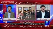 PTI Kay Leaders KI Khoahish Hay Kay PPP Kay Sath Mil Kar Chala Jaye-Hamid Mir