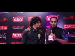 Vere Vazhi Ille Movie PREMIERE #6
