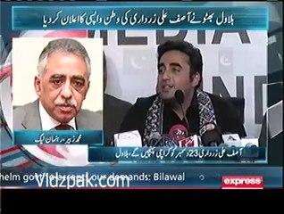 Hum Asif Zardari Ke Pakistan Aane Ke Faisle Ko Welcome Karte Hain - Muhammad Zubair