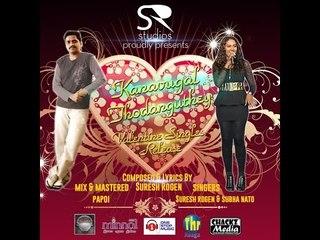 Kanavugal Thodanguthey Song Promo - Suresh Rogen & Subha Nato