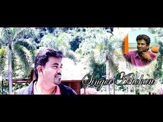 Raghavendra Song by Ipoh Ashokan