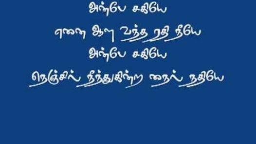 Anbe Sagiye:Boomerangx ft DhilipVarman Music:Sundrra