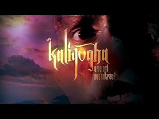 """Kadavulei engey"" Shantesh ft Sundrra from Kaliyugha The movie"