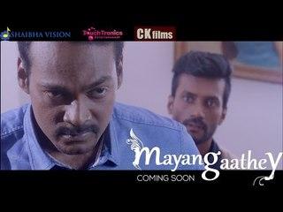 MAYANGAATHEY THEATRICAL TRAILER - 2016 : CK, Datin Sri Shaila V, KK Khanna, Havoc Brothers - HD