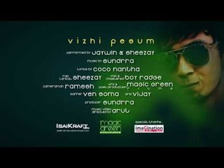 """Vizhi Pesum"" Jaywin ft Sheezay | Music Sundrra"