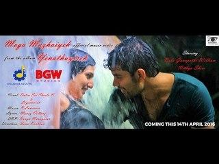 Moga Mazhaiyeh - Official Teaser | Datin Sri Shaila V, Logeswaran | R.Lawrence, Maney Villanz - [HD]
