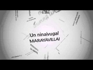 Marayavillai - V-sha feat. Nancy Anne (Official Lyric Video)