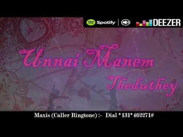 Puthithaai Pootha Poova Ival lyrics video