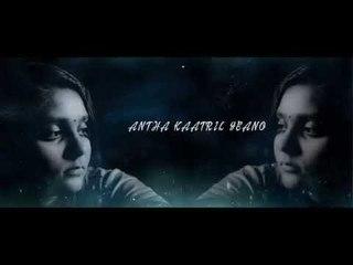 Kaadhaley Kannir Official Song