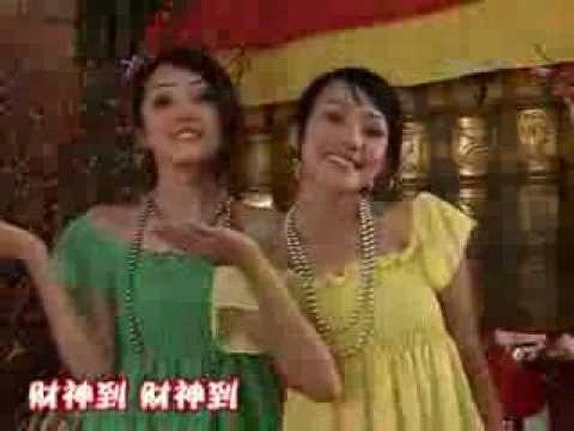 闪亮姐妹 - 财神到 [Official]