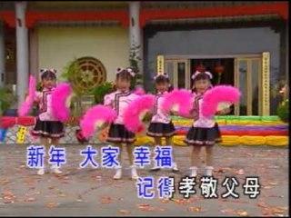 Selamat Tahun Baru 新年快乐 - 四千金 Four Golden Princess