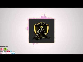 Armon - Silverline (Audio)