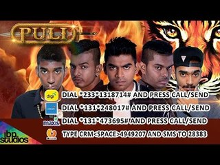 The Making of Puli song by Outlaw Malaysia