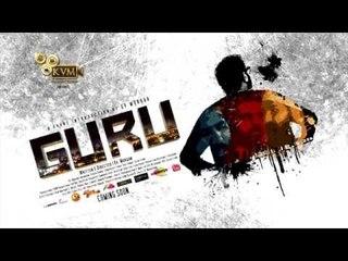 Guru - A Short Film Official Teaser