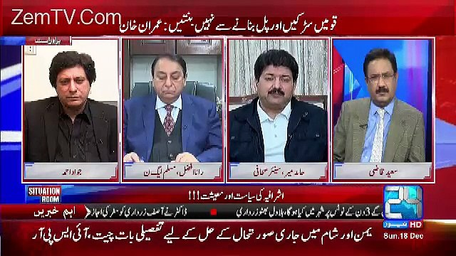 Journalist Hamid Mir Telling Interesting Facts About Quetta Blasts Suicide Attacker