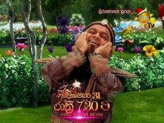 Soorayangeth Sooraya 19/12/2016 - 130