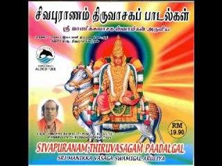 Sivapuranam Thiruvasagam Paadalgal