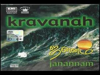 CURRENCY KRAVANAH