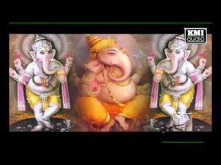 Om Ganesha Namaha